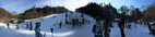 Ski Land Stara Myjava